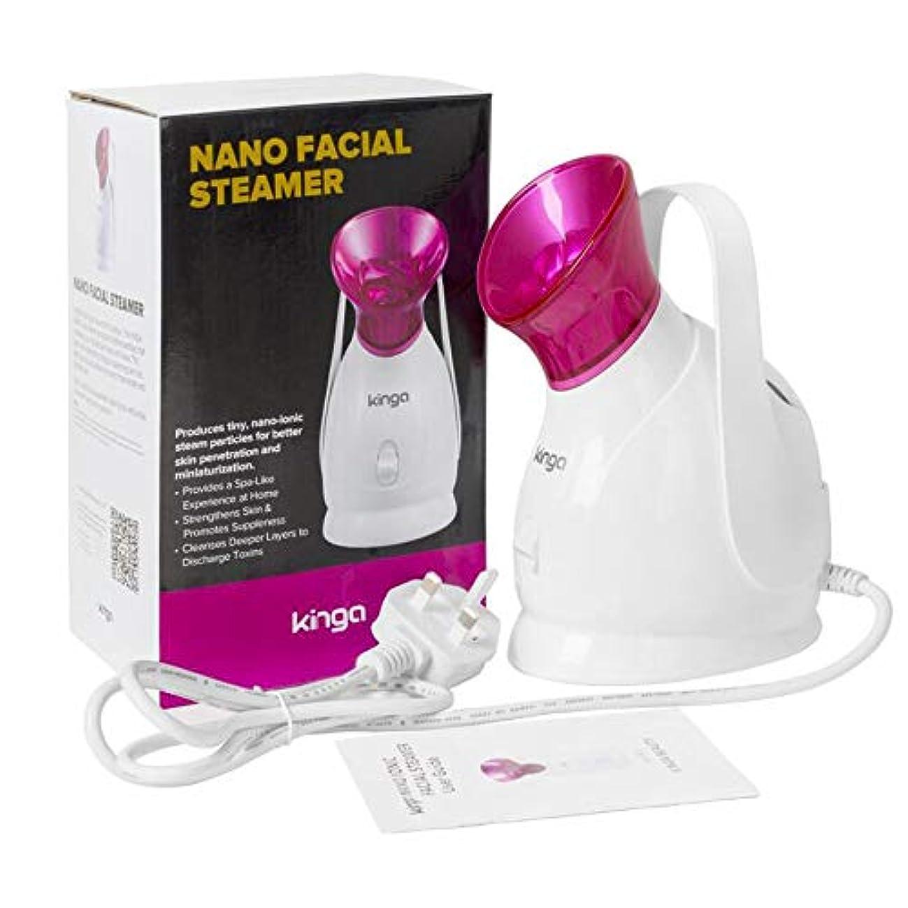 昼食カロリー発揮するフェイシャルSPAフェイシャルスキン保湿ツール ホットミスト10Minディープクリーニングホームイオンスプレー美容器具浄水器加湿器用毛穴を開ける
