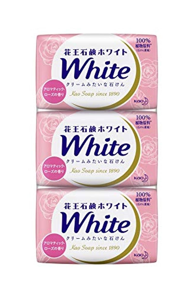 知事マーキング骨折花王ホワイト アロマティックローズの香り レギュラーサイズ3コ
