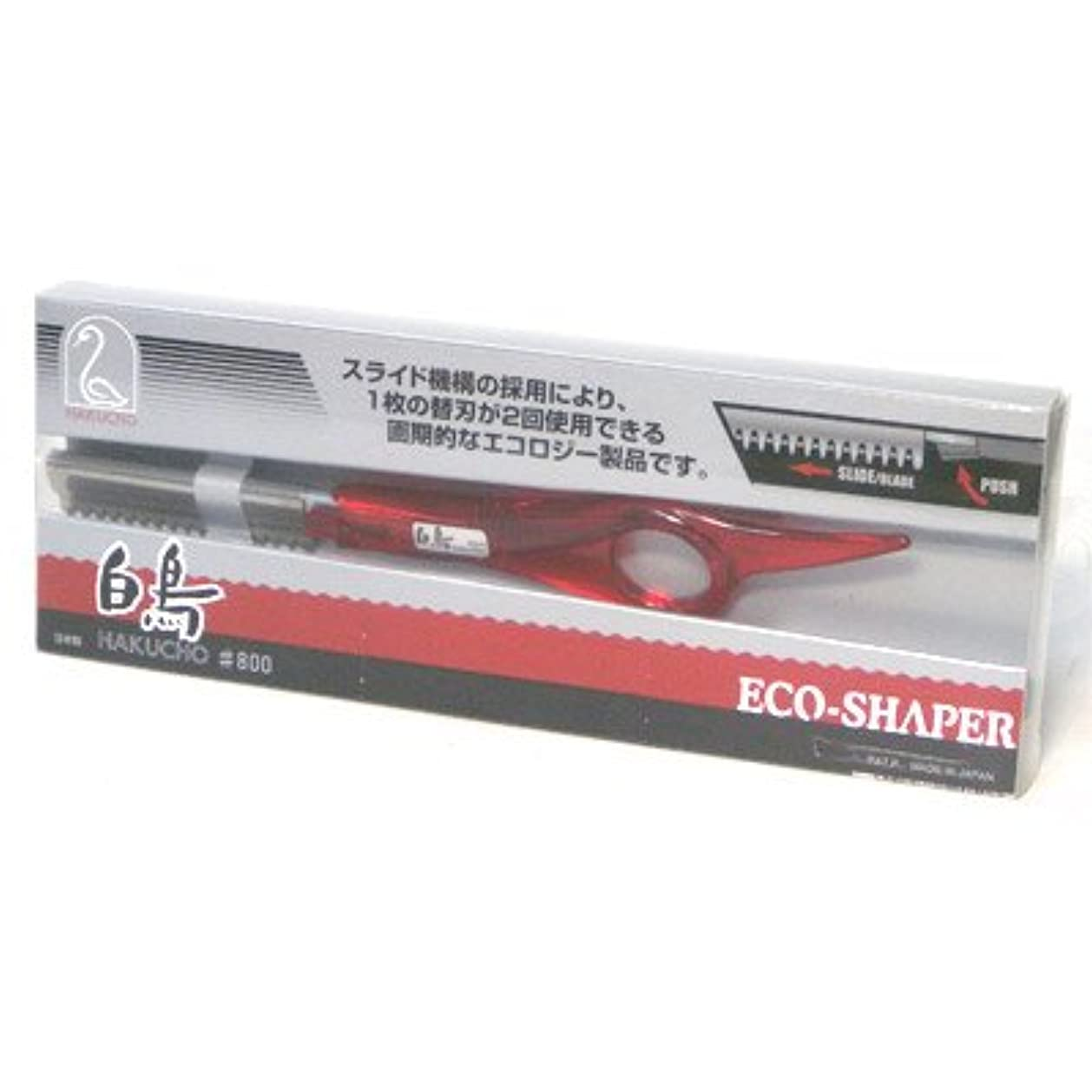 とティームタンク梨白鳥 カットレザー #800 ECO-SHAPER