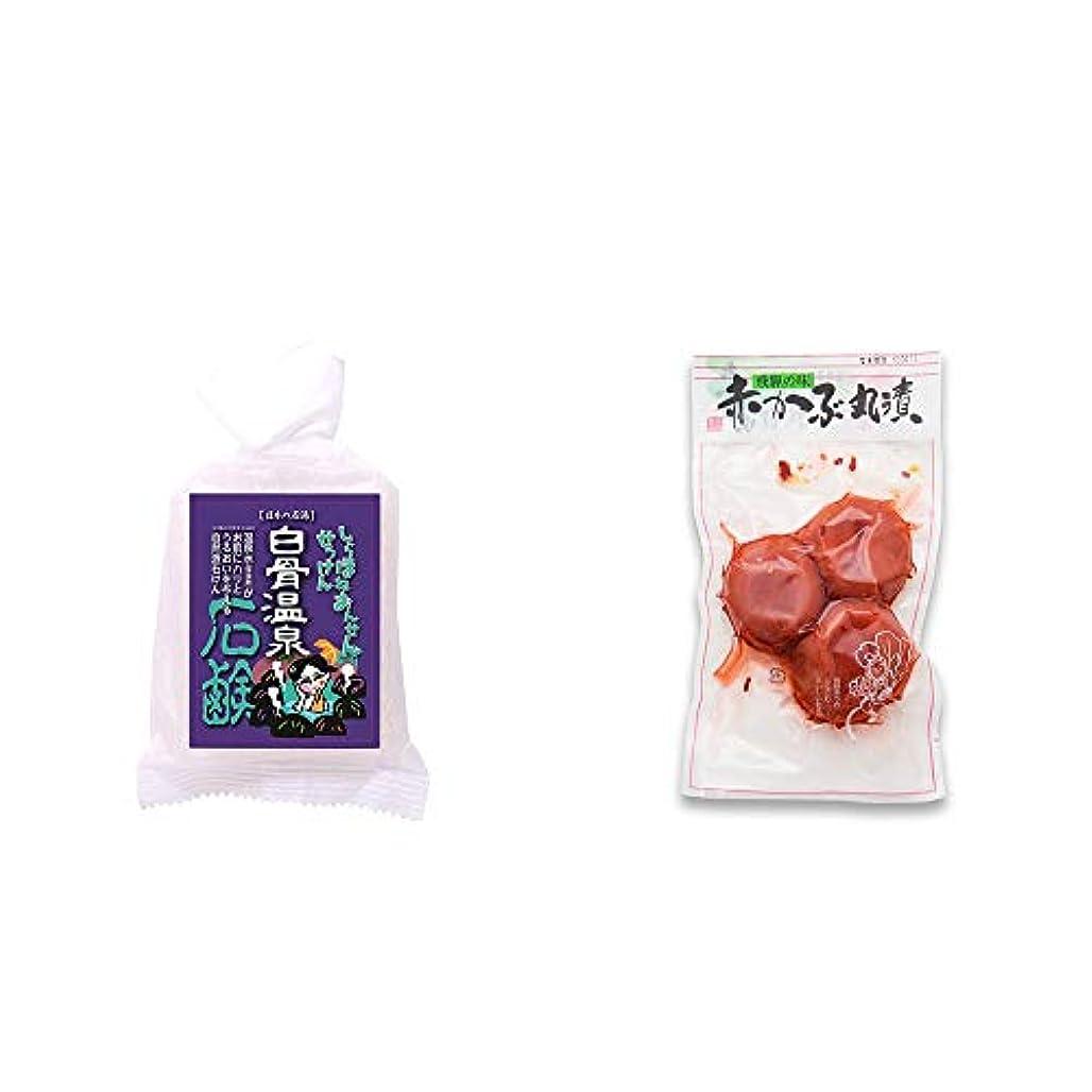 [2点セット] 信州 白骨温泉石鹸(80g)?赤かぶ丸漬け(150g)