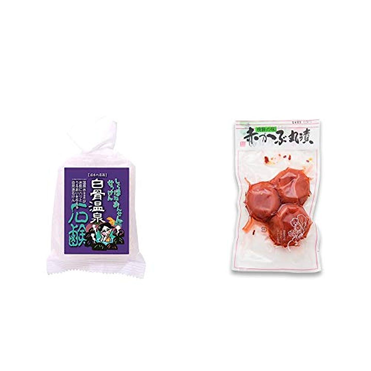 作業ロープ保証金[2点セット] 信州 白骨温泉石鹸(80g)?赤かぶ丸漬け(150g)