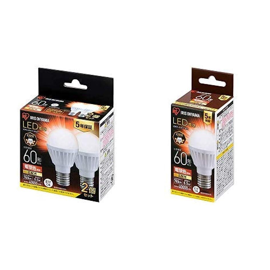 紀元前広く蒸留する【5個セット】アイリスオーヤマ LED電球 口金直径17mm 広配光 60W形相当 電球色 密閉器具対応 LDA2N-G-E17-2T6