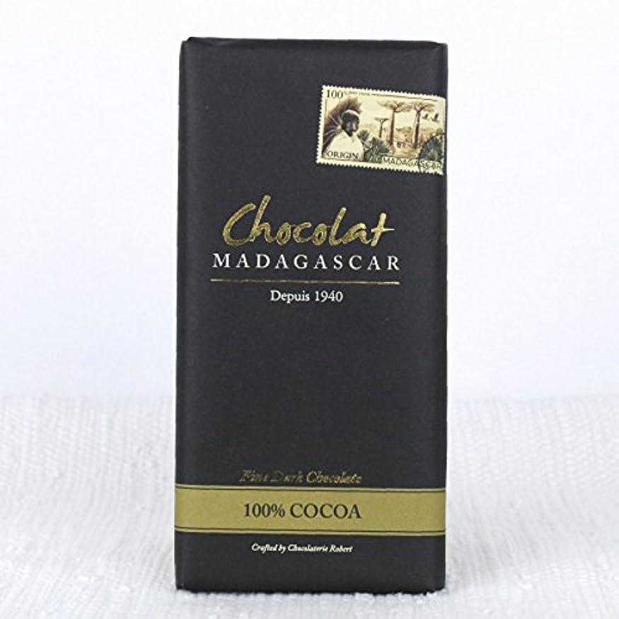 方向教育する前ダークチョコレート カカオ100%