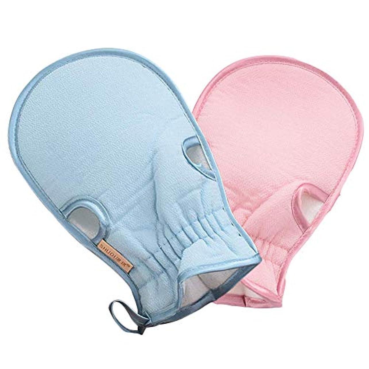 ソート藤色測る2パック浴用手袋 あかすり ボディタオル 入浴用品 バス用品 垢すり手袋 毛穴清潔 角質除去