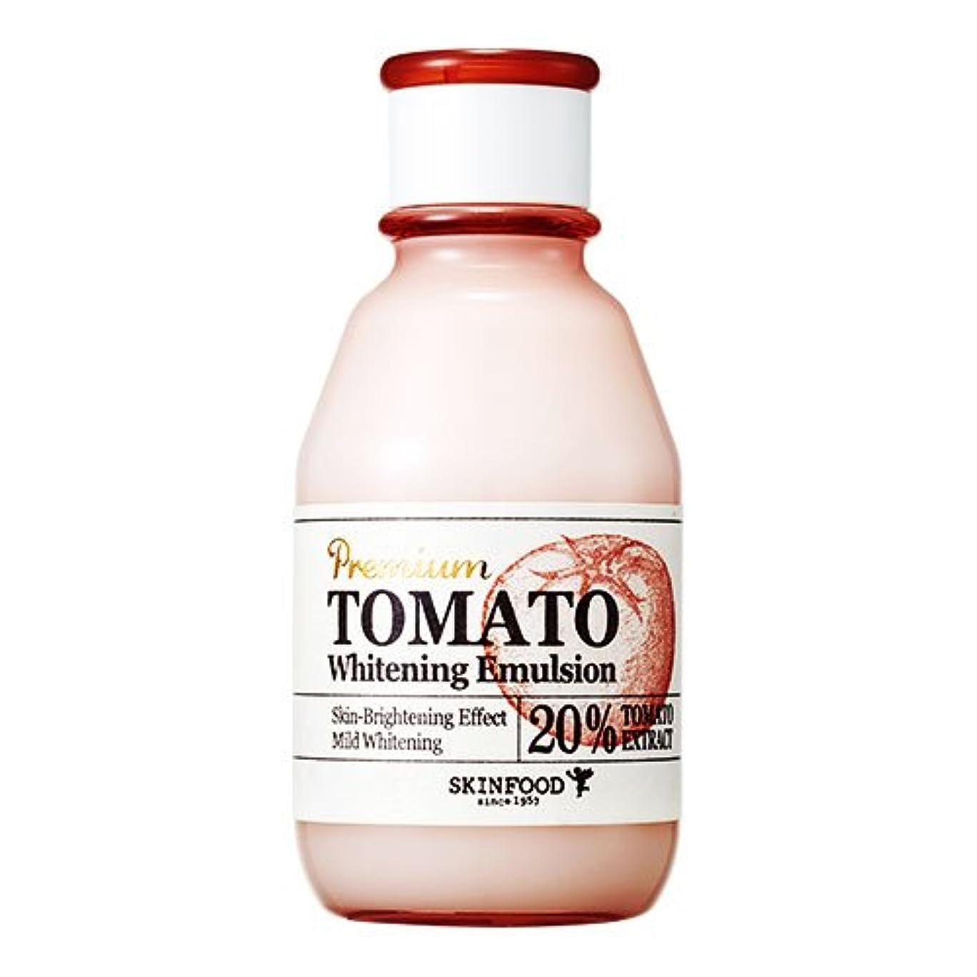 猟犬憂鬱なツイン[スキンフード] SKINFOOD プレミアムトマトホワイトニングエマルジョン Premium Tomato Whitening Emulsion (海外直送品) [並行輸入品]