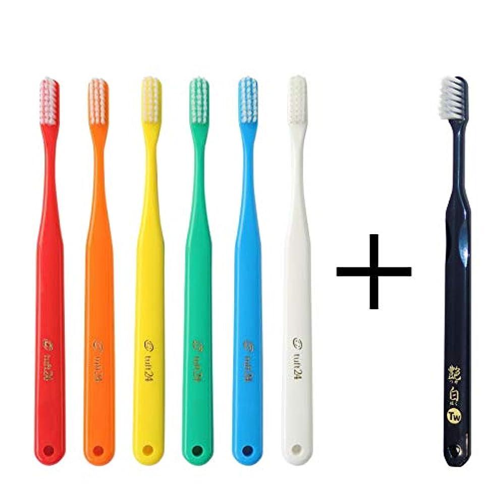 放射するこっそり独裁者タフト24 歯ブラシ × 10本 (S) キャップなし + 艶白ツイン ハブラシ×1本(S やわらかめ) むし歯予防 歯科専売