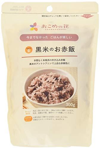おこめの花 黒米と赤飯 300g ×5袋
