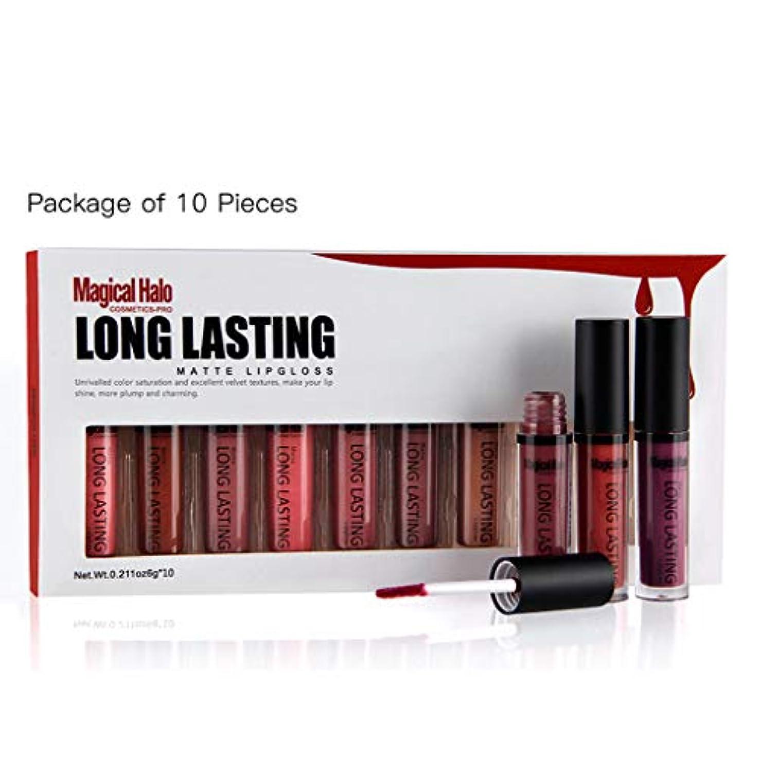 錫王位エイズKimyuo 人気 新品 10色長続きがする液体の口紅の無光沢 唇 光沢 女性 美の構造の化粧品