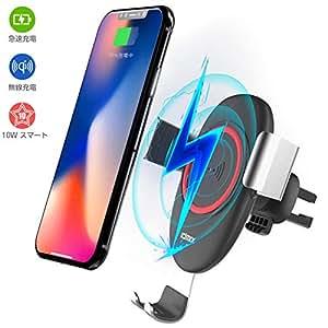 Idmix 車載ホルダー スマホ ワイヤレス Qi 急速車載 充電器 USB ケーブル付き 重力自動調節 360度回転Samsung Galaxy S9  sm2017 sm2018/  au KDDI TORQUE G03/ Apple iPhone 8 8 Plus X Xs Xs Max /Qi-ワイヤレス充電できる機種対応