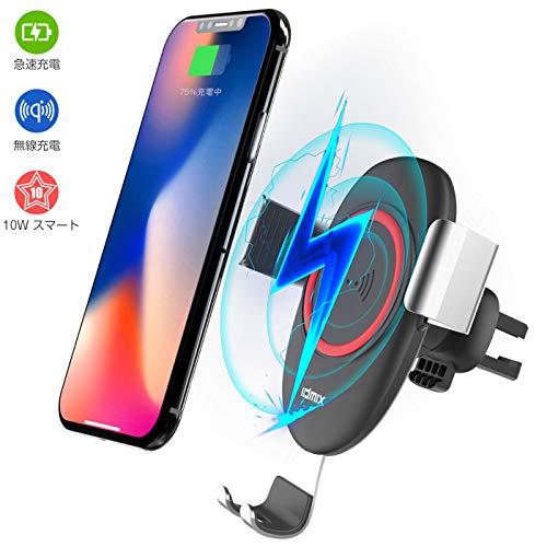 Idmix 車載ホルダー スマホ ワイヤレス Qi 急速車載 充電器 USB ケーブル付き 重力自動調節 360度回転Samsung Galaxy S9 sm2017 sm2018/ KYOCERA DuraForce PRO/ au KDDI TORQUE G03/ Apple iPhone 8 8 Plus X Xs Xs Max /Qi-ワイヤレス充電できる機種対応