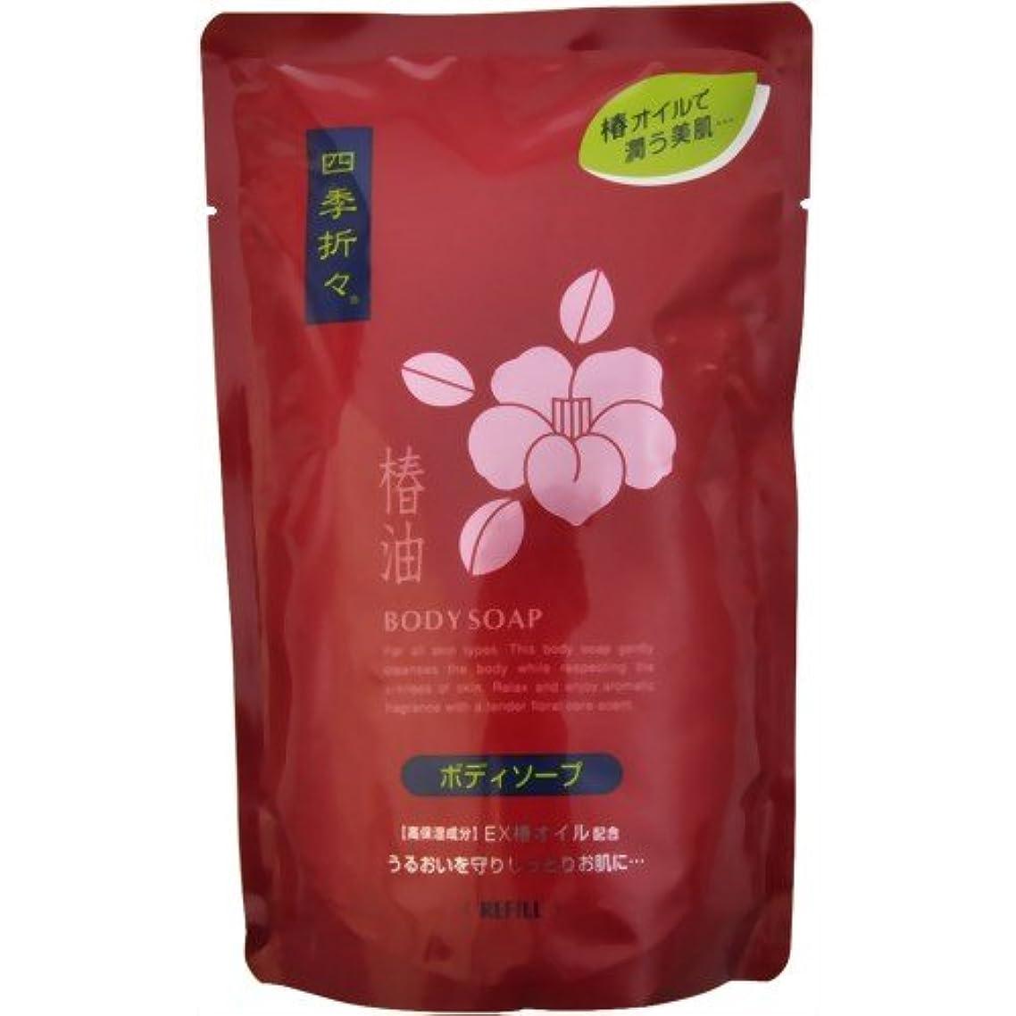 ブルり楕円形熊野油脂 四季折々 椿油ボディソープ つめかえ用 450ml