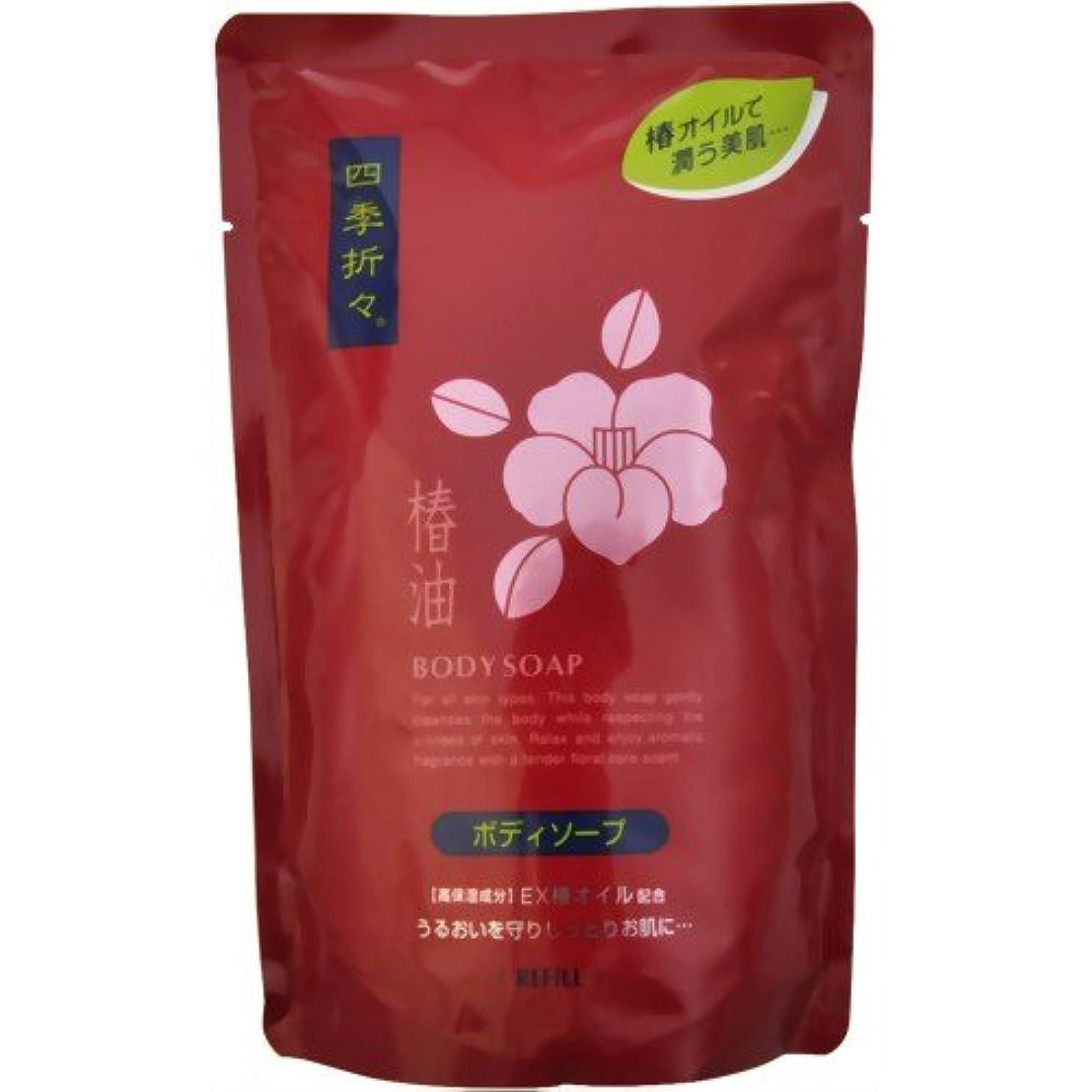 リップひねり調整する熊野油脂 四季折々 椿油ボディソープ つめかえ用 450ml