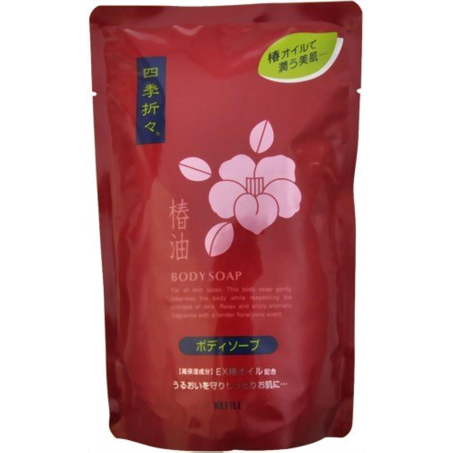 部分的に金銭的なメトロポリタン熊野油脂 四季折々 椿油ボディソープ つめかえ用 450ml