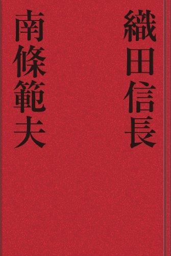 楽しんで読める歴史小説のおすすめを教えて