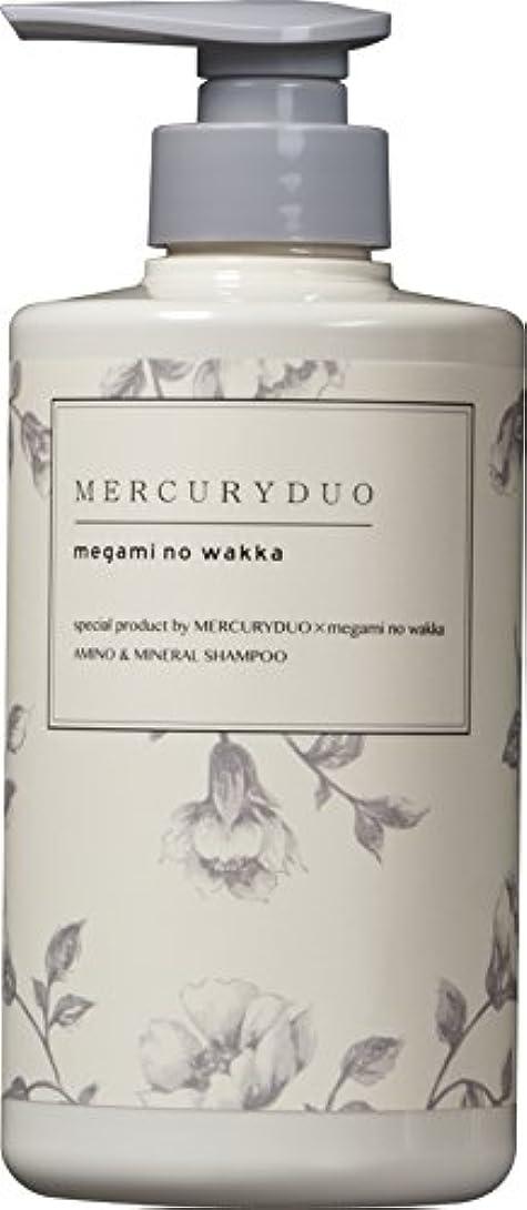 乱気流休み細部シャンプーMERCURYDUO SHAMPOO シャンプー 480ml MERCURYDUO × megami no wakka (マーキュリーデュオ × 女神のわっか) special product シャンプー モイストタイプ