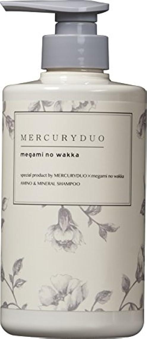 眉こねる化石シャンプーMERCURYDUO SHAMPOO シャンプー 480ml MERCURYDUO × megami no wakka (マーキュリーデュオ × 女神のわっか) special product シャンプー モイストタイプ