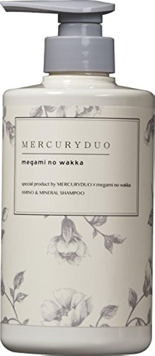 カポック近代化するペナルティシャンプーMERCURYDUO SHAMPOO シャンプー 480ml MERCURYDUO × megami no wakka (マーキュリーデュオ × 女神のわっか) special product シャンプー モイストタイプ