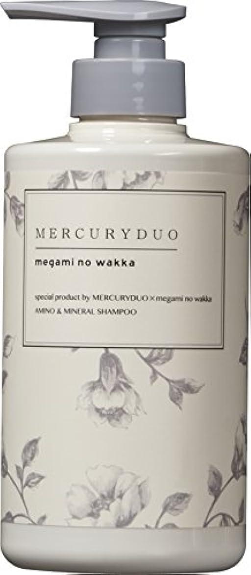 ロビー振りかける追放するシャンプーMERCURYDUO SHAMPOO シャンプー 480ml MERCURYDUO × megami no wakka (マーキュリーデュオ × 女神のわっか) special product シャンプー モイストタイプ