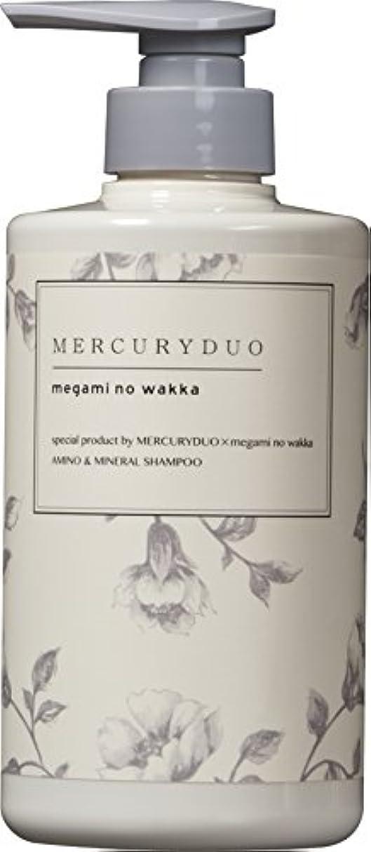 ドロー推測バリアシャンプーMERCURYDUO SHAMPOO シャンプー 480ml MERCURYDUO × megami no wakka (マーキュリーデュオ × 女神のわっか) special product シャンプー モイストタイプ