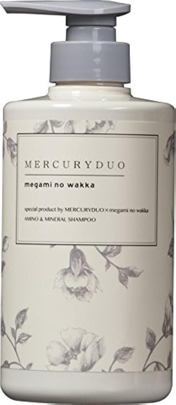 安全改修課すシャンプーMERCURYDUO SHAMPOO シャンプー 480ml MERCURYDUO × megami no wakka (マーキュリーデュオ × 女神のわっか) special product シャンプー モイストタイプ