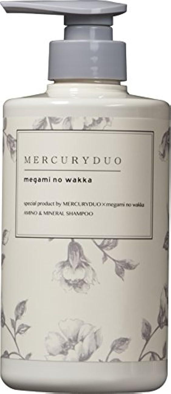 シャンプーMERCURYDUO SHAMPOO シャンプー 480ml MERCURYDUO × megami no wakka (マーキュリーデュオ × 女神のわっか) special product シャンプー モイストタイプ