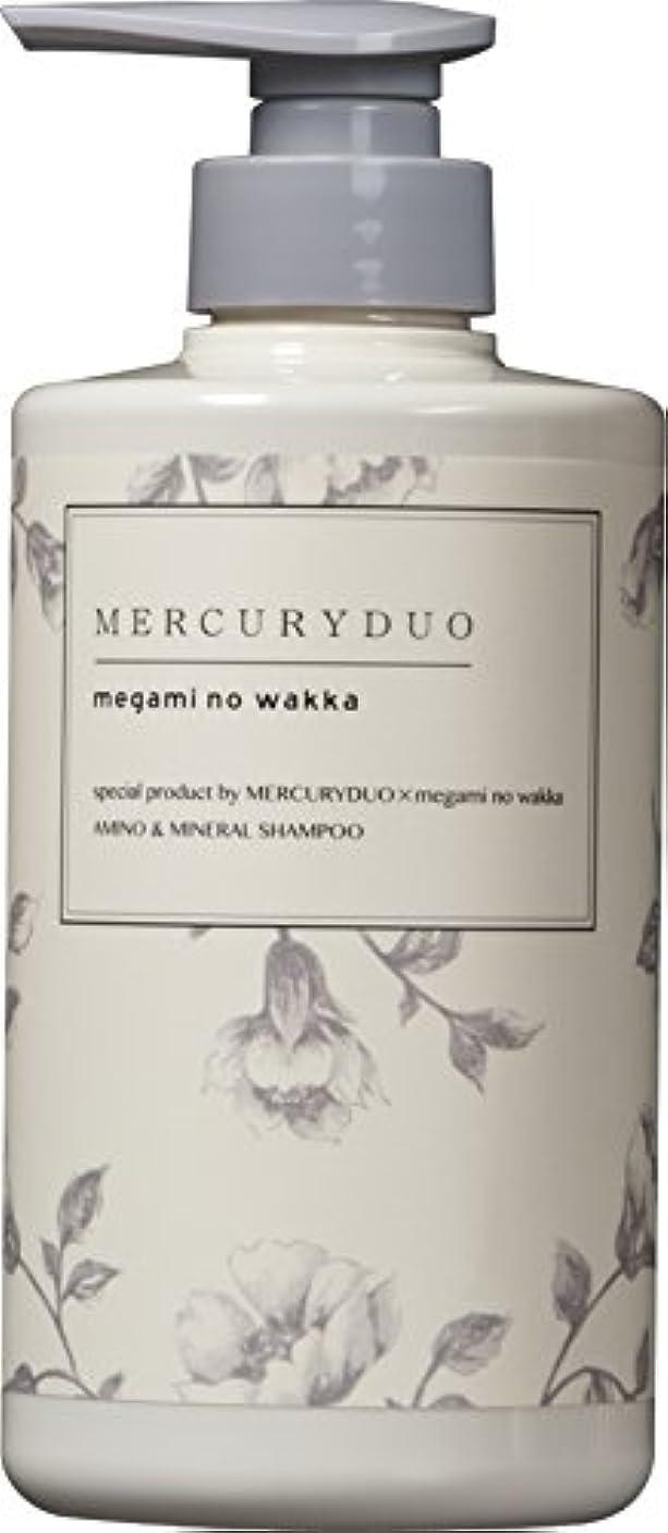 制約渇き引き出すシャンプーMERCURYDUO SHAMPOO シャンプー 480ml MERCURYDUO × megami no wakka (マーキュリーデュオ × 女神のわっか) special product シャンプー モイストタイプ