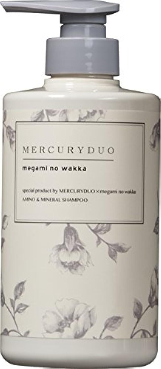 決済放射性差し引くMERCURYDUO マーキュリーデュオ アミノ酸 シャンプー 480ml by megami no wakka (女神のわっか) ボタニカル フレグランスシャンプー (モイストタイプ)
