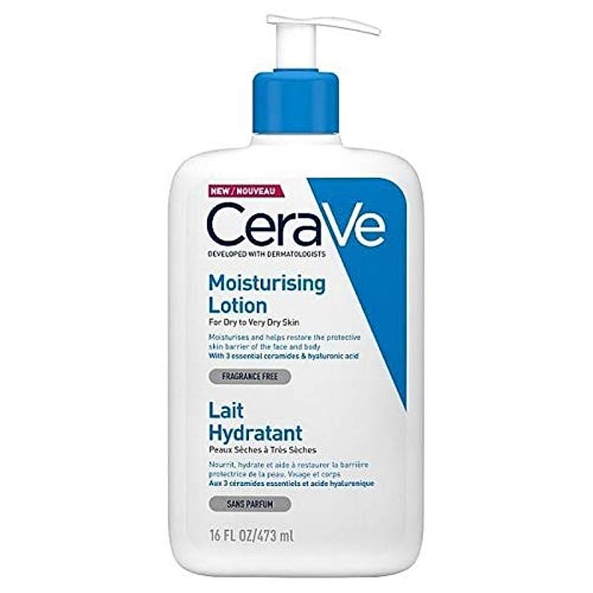変動する公取り扱い[CeraVe] Cerave保湿ローション473ミリリットル - CeraVe Moisturising Lotion 473ml [並行輸入品]