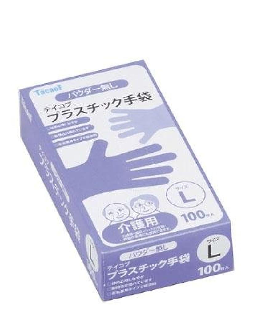 狂乱オレンジ賭けテイコブプラスチック手袋100枚×20 GL01 S
