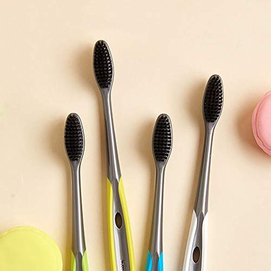 カッターガイダンス電卓歯ブラシ 竹炭歯ブラシ、口腔衛生歯ブラシ、バルク歯ブラシ - 10パック KHL (サイズ : 10 packs)