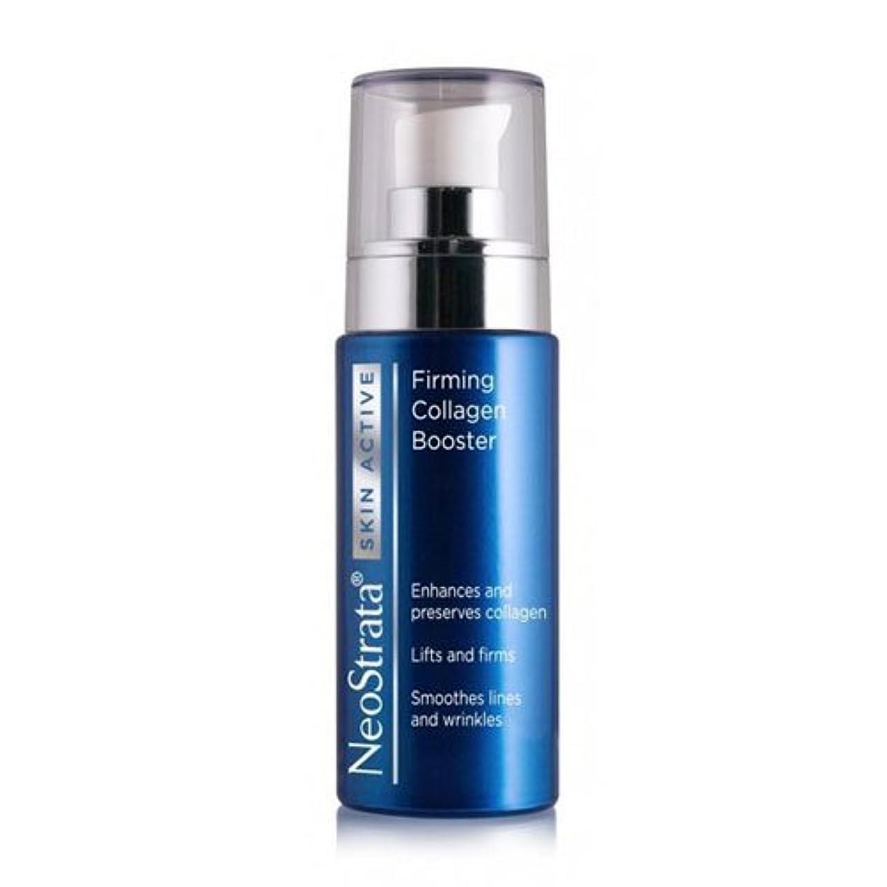 食品競争力のある寛解Neostrata Skin Active Firming Collagen Booster 30ml [並行輸入品]