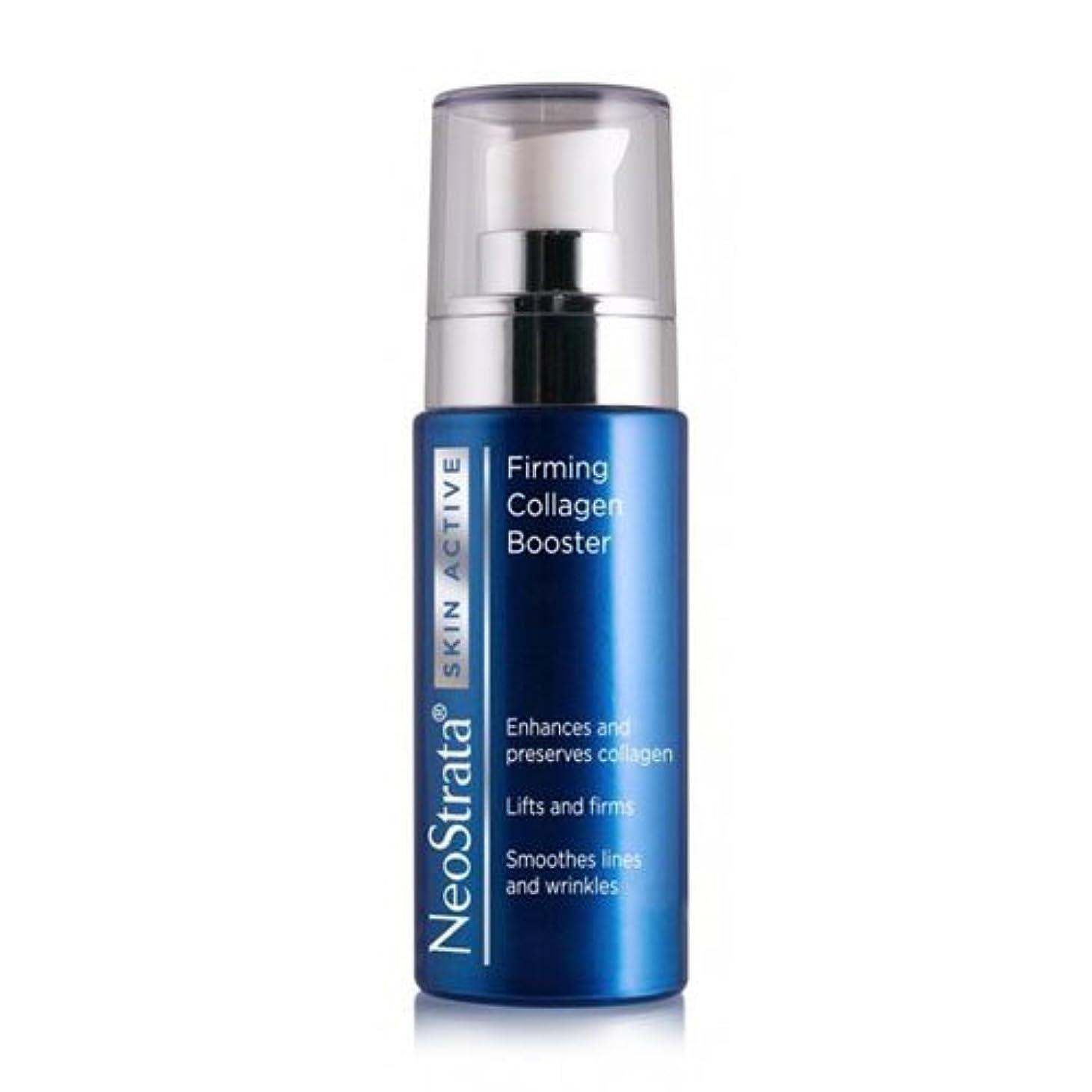 ロードされた調停者クラッシュNeostrata Skin Active Firming Collagen Booster 30ml [並行輸入品]