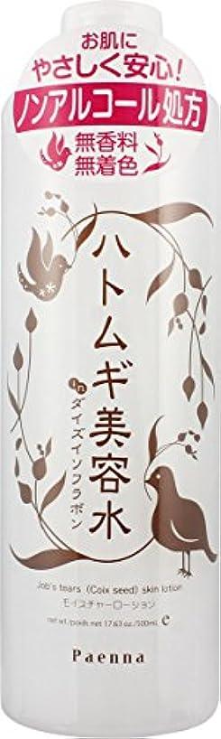葉を集める溶けた所有者パエンナ ハトムギ美容水 inダイズイソフラボン 500ml