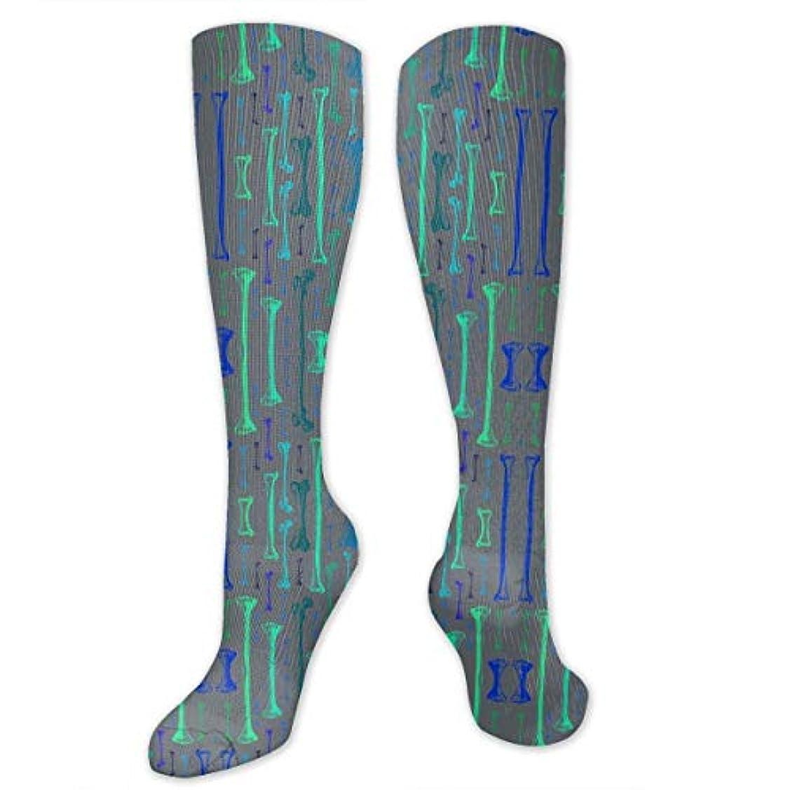 政令台無しに仕える靴下,ストッキング,野生のジョーカー,実際,秋の本質,冬必須,サマーウェア&RBXAA Bones Dogs Pup Blue Colors Socks Women's Winter Cotton Long Tube Socks...