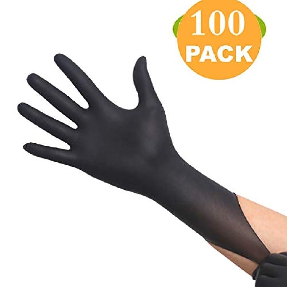 ヒット基本的な枯渇するニトリル手袋100の耐久性の染毛剤タトゥーボックスを厚く9インチブラックニトリル手袋滑り止め (Size : M)