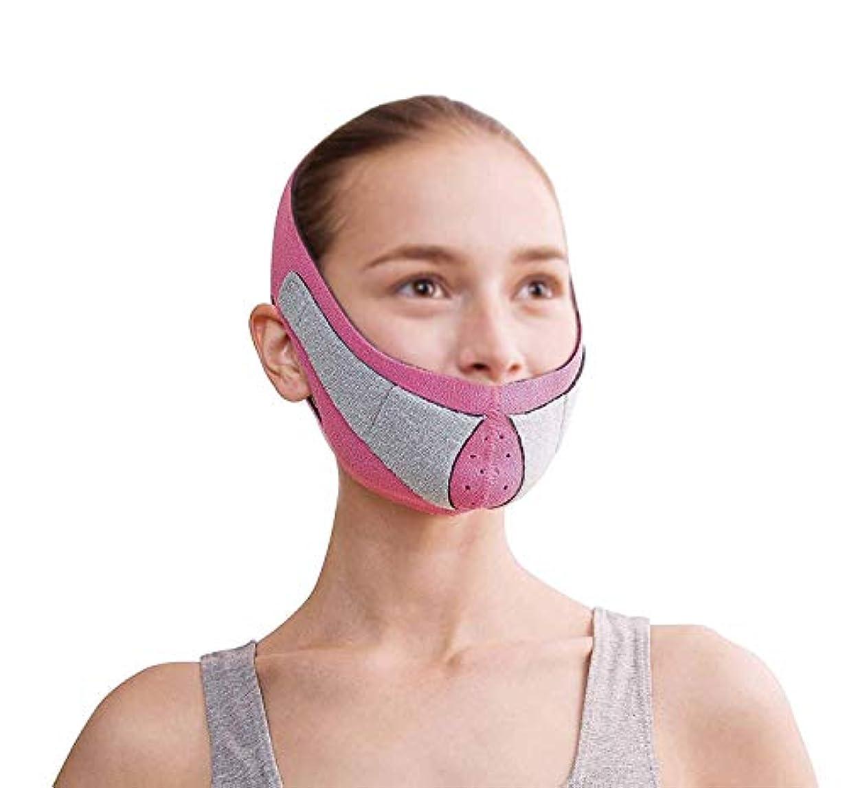 絶望的な基準パウダーフェイスリフトマスク、顔のMaskplus薄いフェイスマスクタイトなたるみの薄いフェイスマスク顔の薄いフェイスマスクアーティファクトネックストラップ付き