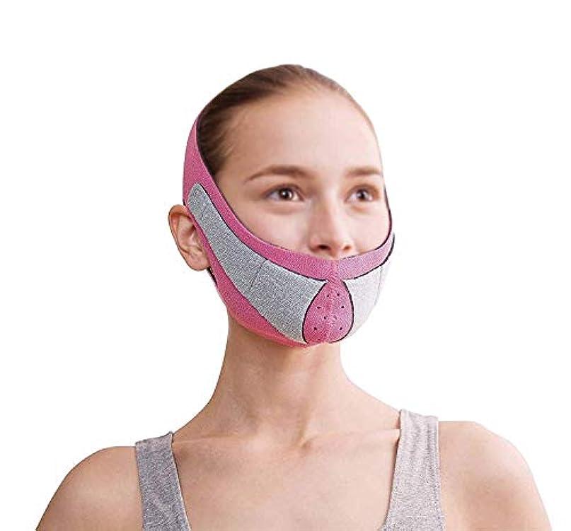 好きである打倒味方フェイスリフトマスク、顔のMaskplus薄いフェイスマスクタイトなたるみの薄いフェイスマスク顔の薄いフェイスマスクアーティファクトネックストラップ付き