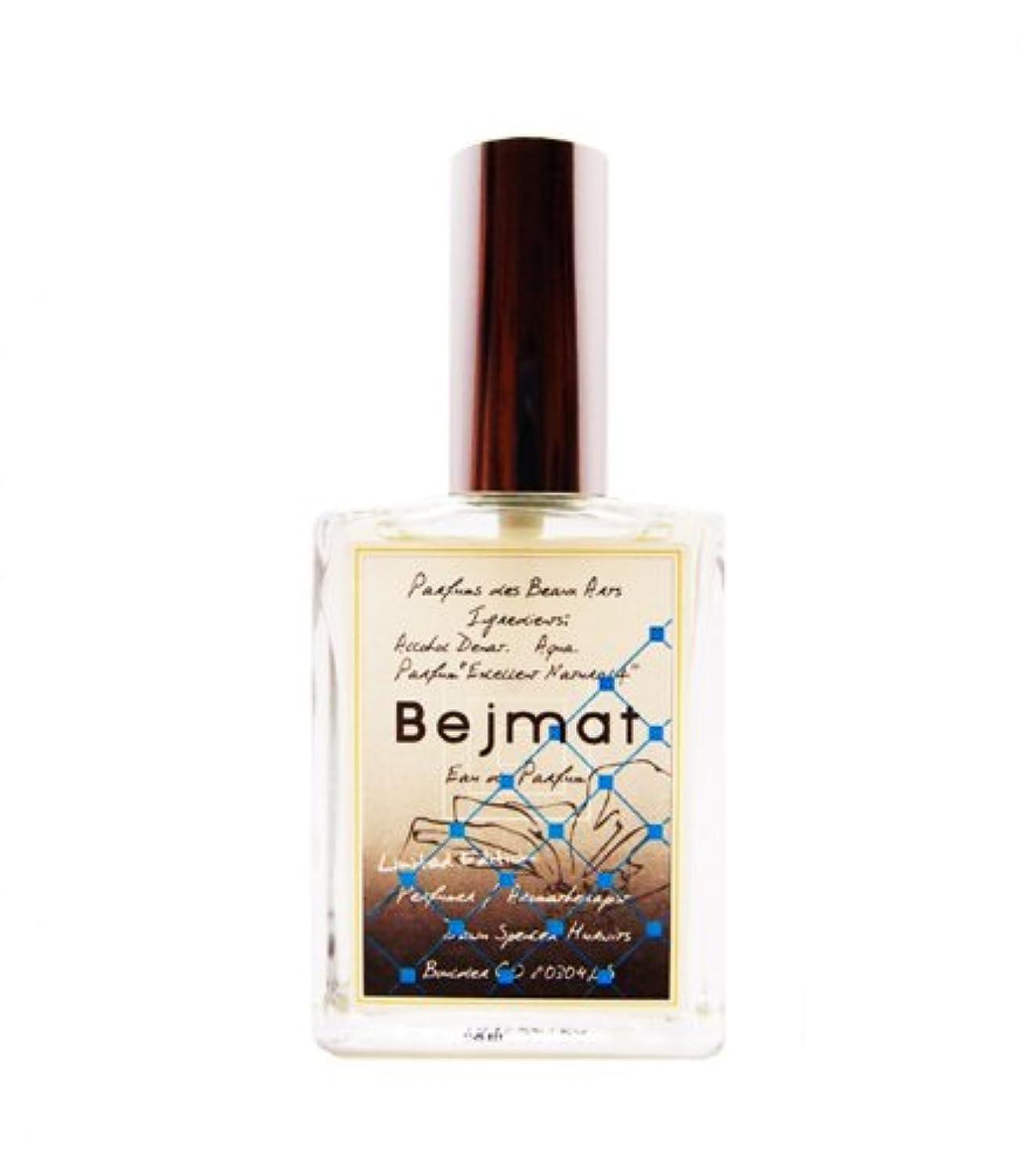 実現可能性生産性地域のDAWN?Perfume オードパルファム 30ml