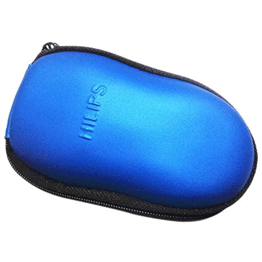 教えてメンタル関係ないDeylaying 置換 シェーバー 頭 刃/キャリーバッグ/フォイル カッター HQ56 for Philips PQ210 PQ216