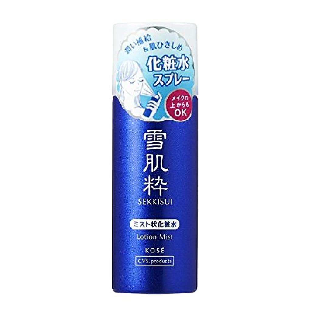 菊織る六月コーセー 雪肌粋 化粧水ミスト 35g×3本