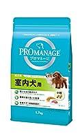 プロマネージ (PROMANAGE) 成犬用 室内犬用 1.7kg [ドッグフード]