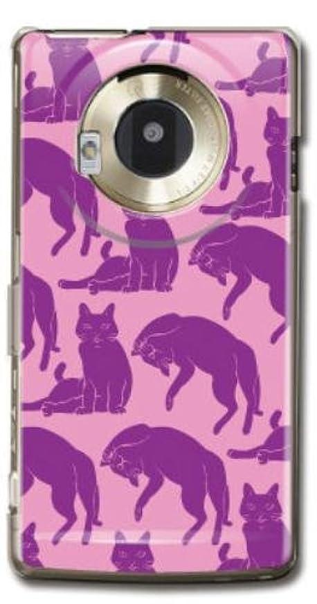 スペア流出奪う【Paiiige】 ネコ (クリア)/ for LUMIX Phone 101P/softbank専用ケース SF101P-100-A017