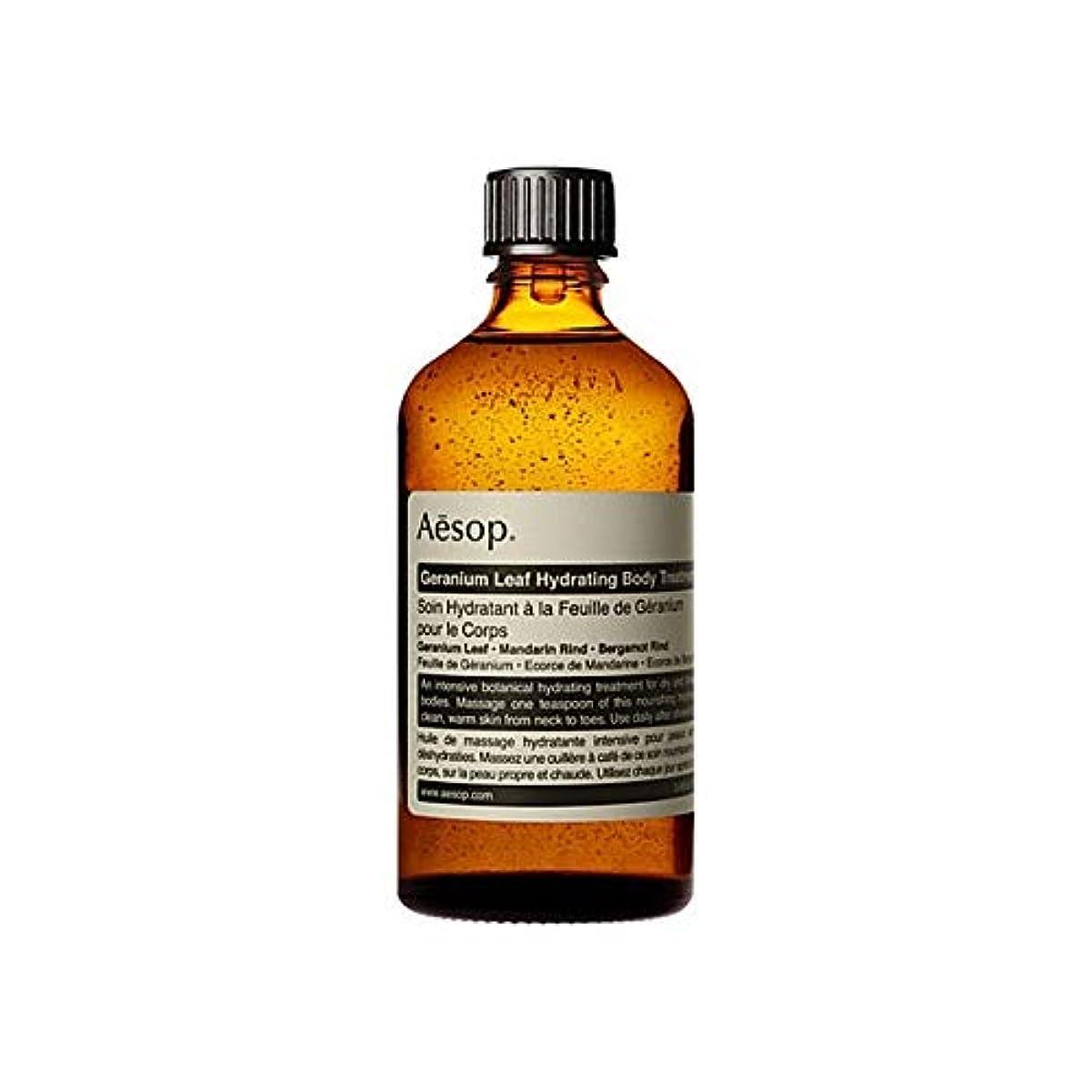 バースロマンス南アメリカ[Aesop] イソップのゼラニウムの葉水和ボディトリートメント100ミリリットル - Aesop Geranium Leaf Hydrating Body Treatment 100ml [並行輸入品]
