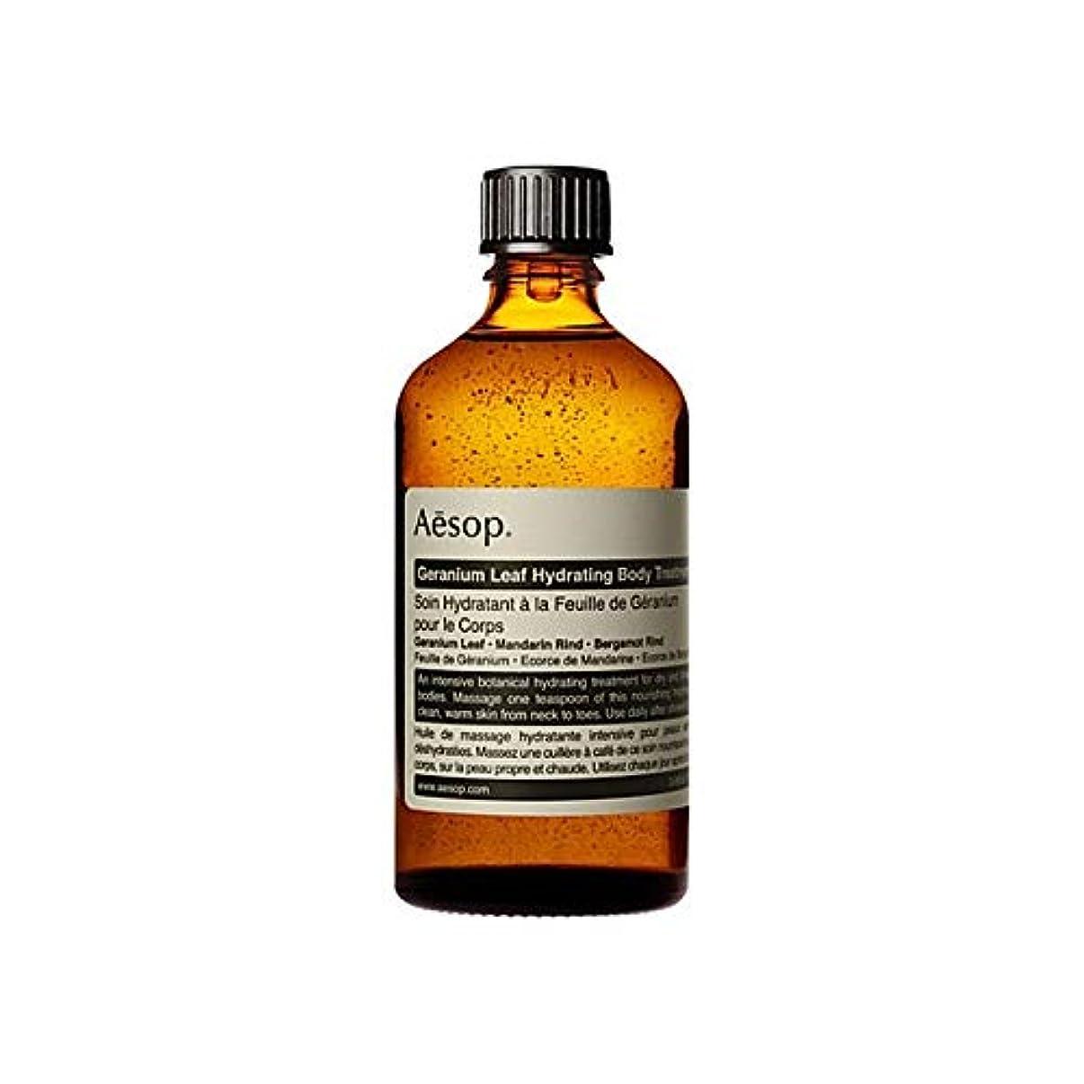 バスタブ音節不健康[Aesop] イソップのゼラニウムの葉水和ボディトリートメント100ミリリットル - Aesop Geranium Leaf Hydrating Body Treatment 100ml [並行輸入品]