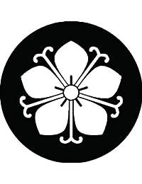 家紋シール 蔓桔梗紋 布タイプ 直径40mm 6枚セット NS4-2926