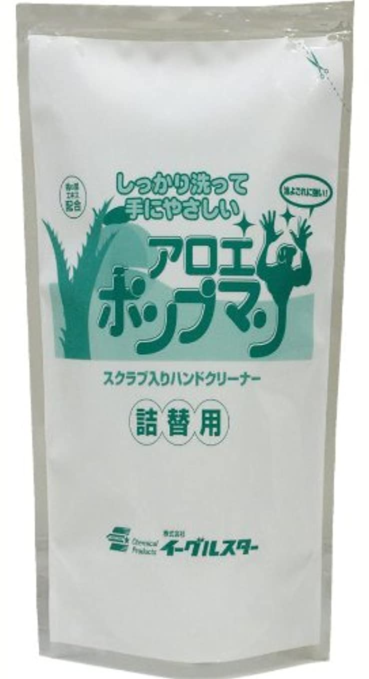 がっかりするしなやかおめでとうイーグルスター ( Eaglestar ) 手洗い洗剤 【アロエポンプマン】 詰替用 2.5kg 09016