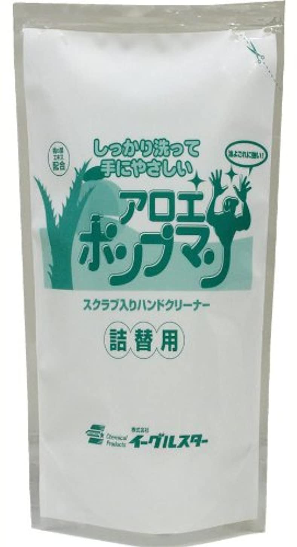グラム幾分散歩に行くイーグルスター ( Eaglestar ) 手洗い洗剤 【アロエポンプマン】 詰替用 2.5kg 09016