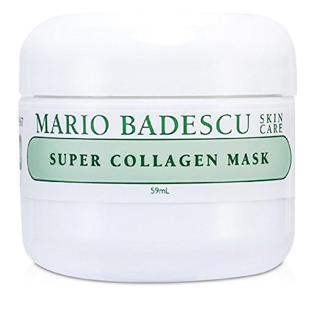 組み立てる拒絶分割マリオ バデスク スーパーコラーゲン マスク 59ml/2oz並行輸入品
