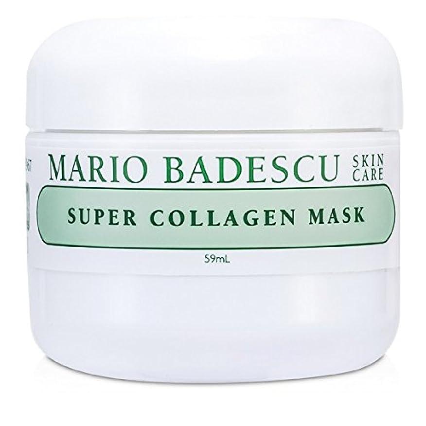 追放する不正有効化マリオ バデスク スーパーコラーゲン マスク 59ml/2oz並行輸入品