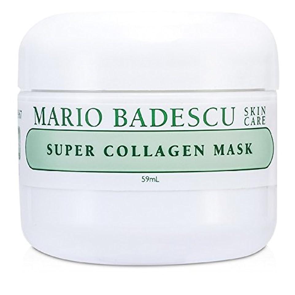 メタルラインはぁすることになっているマリオ バデスク スーパーコラーゲン マスク 59ml/2oz並行輸入品